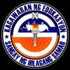 Schools Division of Northern Samar  Official Logo